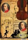 Декупажная карта А4 Моцарт