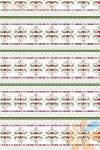 Бумага DECOPATCH Бордюры красно-зеленые