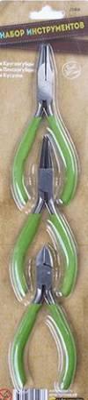 Набор инструментов: круглогубцы, плоскогубцы, кусачки 125мм
