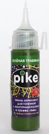 Эмаль акрил. Пике, для точечной и контурной росписи, 18мл, цвет Зеленый травяной