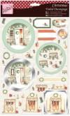 Карта У двери