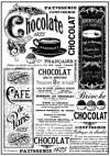 Бумага рисовая Stamperia А4 Шоколад