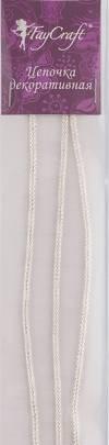 Цепочка декоративная, 2мм, 45см, цвет Серебро