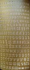 Контурные наклейки Алфавит 2, цвет Золото