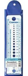 Линейка для определения размера спиц, 16см.