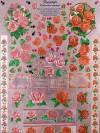 Карта серии Дюфекс Розы