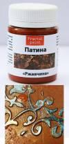 Патина Fractal Paint, 50мл, эффект Ржавчина