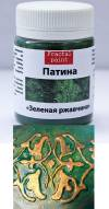 Патина Fractal Paint, 50мл, эффект Зеленая ржавчина