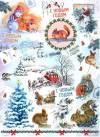 Бумага рисовая Craft Premier А4, Новогдняя открытка