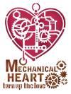 Трафарет 15х20см, Механическое сердце
