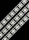Бусины на нитях со стразами, шир. 9 мм, стразы 4 мм, 1м., цвет Белый