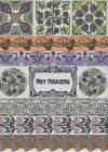 Бумага рисовая Craft Premier А4, Орнаменты Арт-нуво