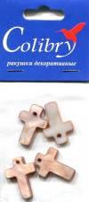 Ракушки декоративные Крестики - GBS13