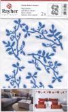 Наклейки для декорирования стен Веточки, цвет Бирюзовый
