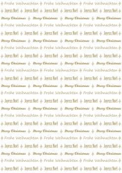 Пергаментная бумага, рисунок Счастливого рождества, цвет золотистый
