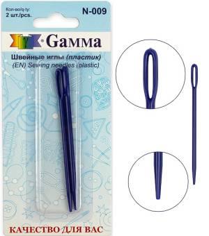 Иглы пластиковые для вязаных изделий, 2 шт, цвет Синий