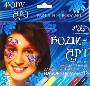 Краски худ. перламутр, для росписи по лицу и телу Боди-арт, набор №3, 6цветов