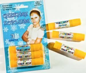 Краски  для росписи по лицу и телу Снежная Королеваа, набор 3 цв.