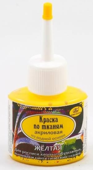 Краска акриловая для росписи по тканям , 25 мл, цвет Желтый