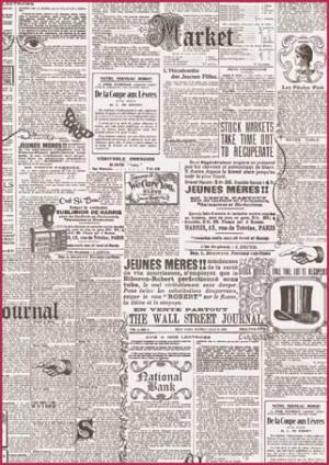 Вспененная резина с рисунком 50х70см The Wall Street Journal