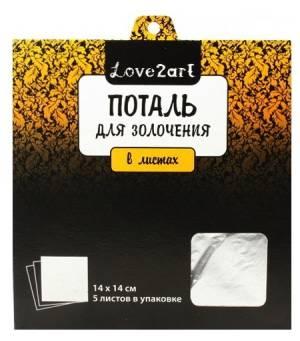 Поталь для золочения в листах 14х14 см 5 листов, цвет Серебро