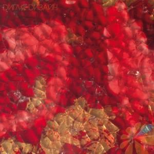 Мозаика Craquele, лист 15х20 см, цвет Красный рисунок