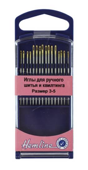 Иглы для ручного шитья и квилтинга №3-5, 16 шт