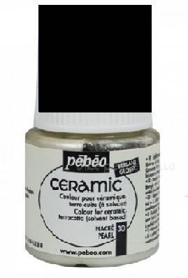 Краска по керамике и металлу Ceramic, 45мл, цвет Зеленая листва