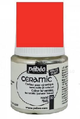 Краска по керамике и металлу Ceramic, 45мл, цвет Оранжевый