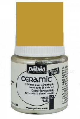 Краска по керамике и металлу Ceramic, 45мл, цвет Яркий золотой