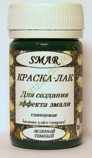 Краска-лак для создания эффекта эмали, 30мл, цвет Зеленый темный