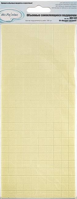 Пластинки клеящиеся двусторонние 10х10х2мм, Квадрат средний, цвет Белый