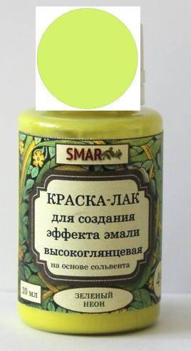 Краска-лак для создания эффекта эмали, 20мл, цвет Зеленый неон