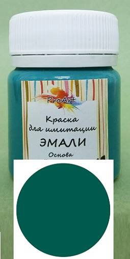 Краска для имитации эмали ProArt, 40мл, цвет Темный циан