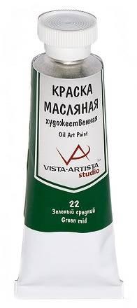 Масляная краска Vista-Artista Studio, 45мл, цвет Зеленый средний