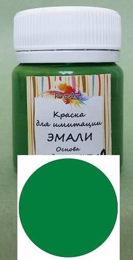 Краска для имитации эмали ProArt, 20мл, цвет Зеленый