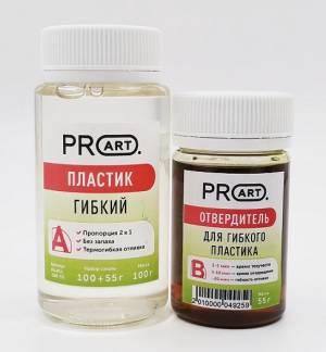 Пластик для отливок Flex Plastic двухкомпонентный, комплект 105мл+55мл