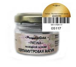Патина Перламутровая магия Pragma Gold, 20мл, Золото
