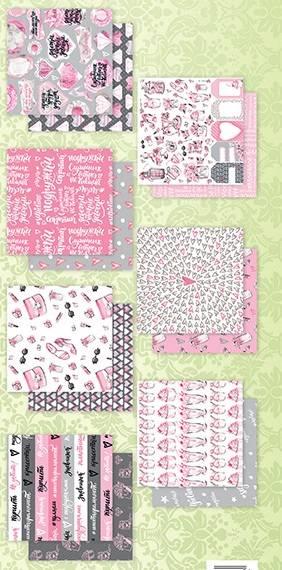 Набор бумаги для скрапбукинга, 30,5х30,5см, 7л, коллекция #Моёмоё