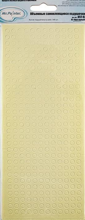 Пластинки клеящиеся двусторонние 5мм, Круг малый, цвет Белый