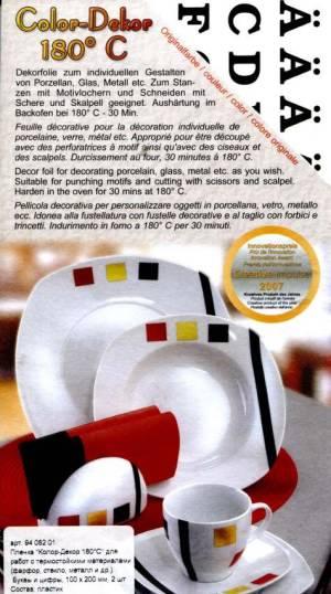 Пленка Колор-Декор, Буквы и цифры