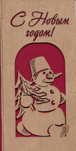 Новогодние открытки из фанеры 2